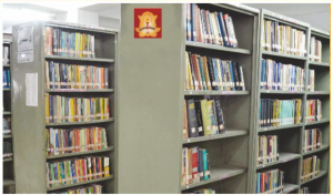 State of The Art Librarylibrary