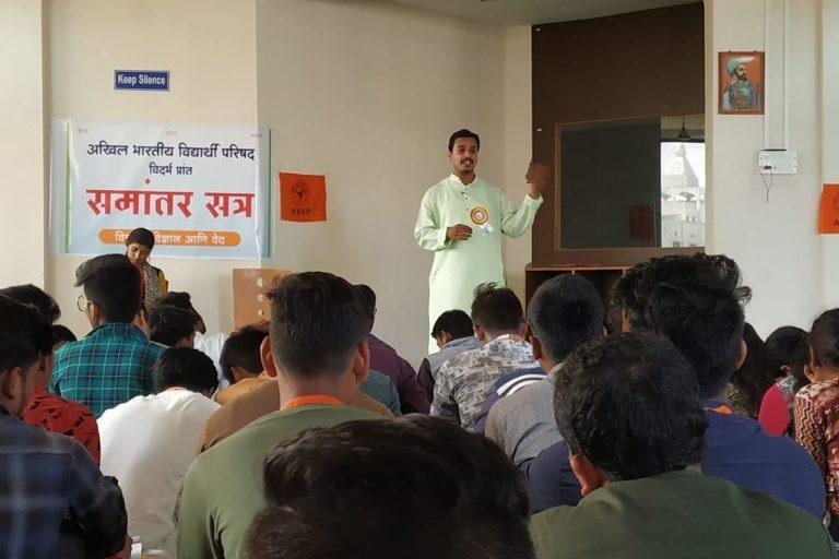 ABVP Vidarbh Prant Shiksha Varg 2019, Wardha Conducting Session