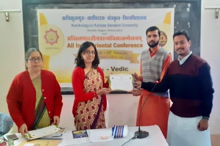 Paper Presentation at AIOC 2020 by Kavikulguru Kalidas Sanskrit University, Ramtek