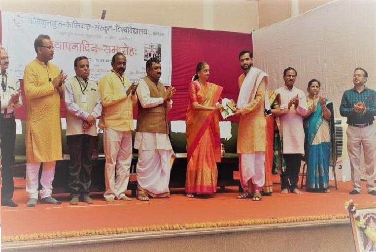 Shreyas Kurhekar Awarded by Dr. Uma Vaidya