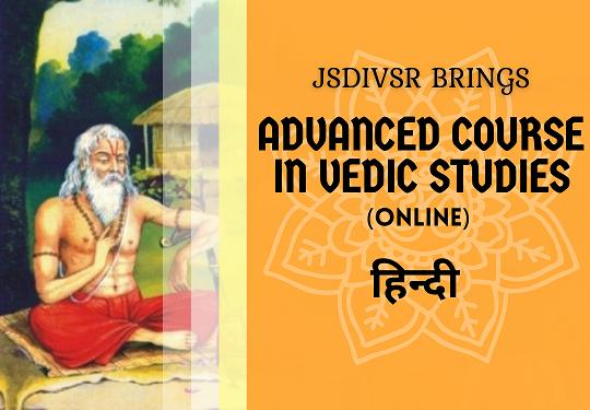 Advanced Course in Vedic Studies (Online)